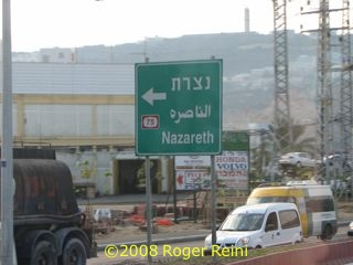 Road sign for Nazareth