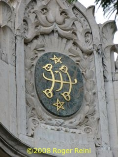 Ringstone symbol at the Shrine of the Báb